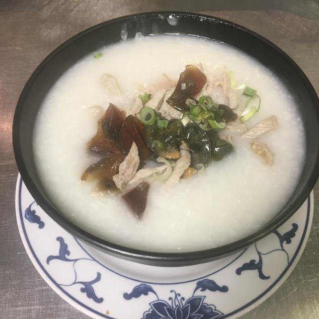 皮蛋瘦肉粥Rijstpap met zwart ei