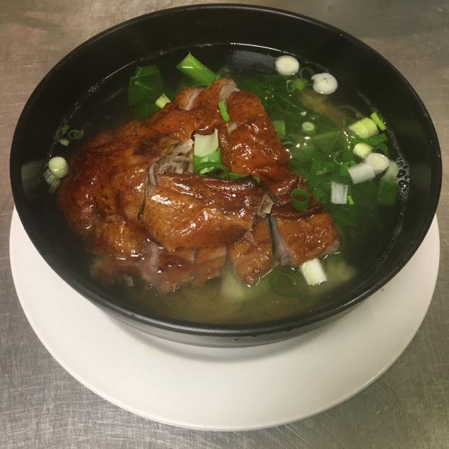 烧鸭汤河粉Eend met rijststick soep