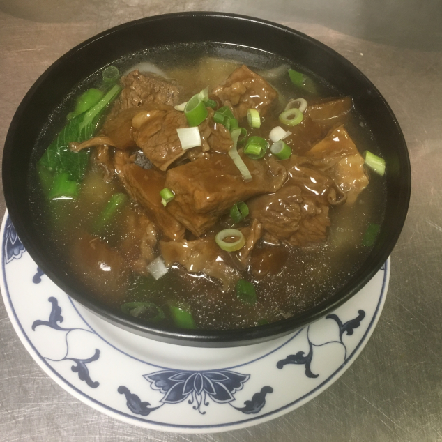 牛腩汤面/ 河/ 米粉Stoofvlees met bami/rijststick/mihoensoep