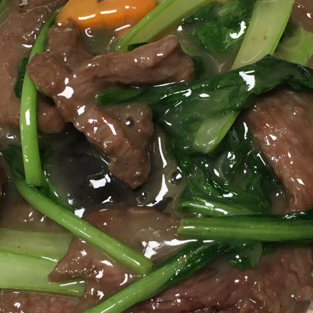菜远牛河Rundvlees en groente met  rijststick