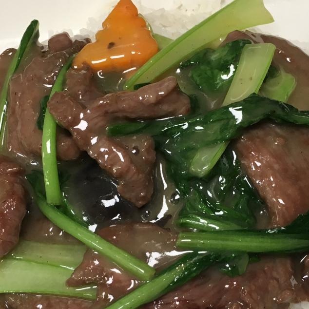 湿炒菜远牛米粉Rundvlees en groente met mihoen nat gebakken