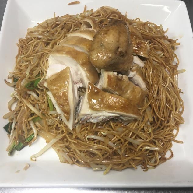 干炒油鸡米粉Soja kip met mihoen