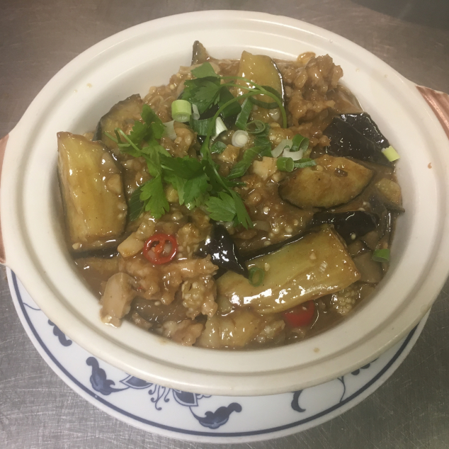 鱼香茄子 Aubergine in  yu heung stijl