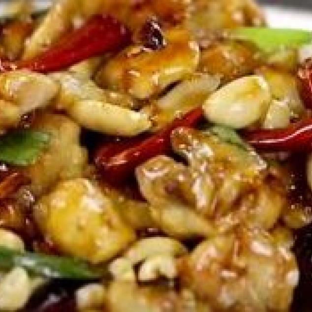 宫保猪Varkensvlees met gon bao saus